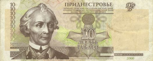 Rouble negates costs for Highland