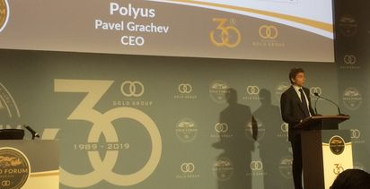 Sukhoi Log looms large for Polyus