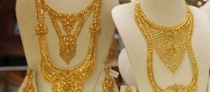 Jewellery fabrication drives 2017 gold demand increase