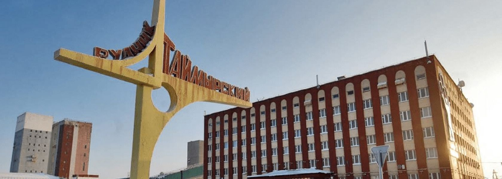 Three dead at Norilsk's Siberia copper-nickel mine