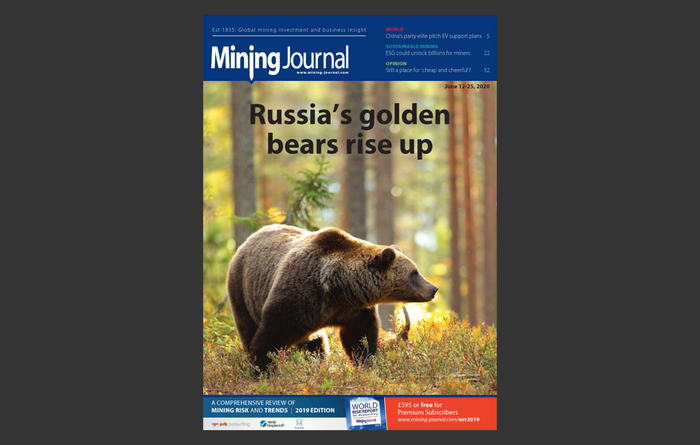 Mining Journal eMagazine: 12th June 2020