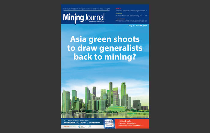 Mining Journal eMagazine: 29th May 2020