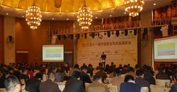 China Gold & Precious Metals Summit, Shanghai, December 6-7