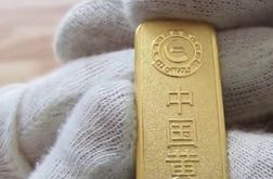 China Gold sees brief open window for deals