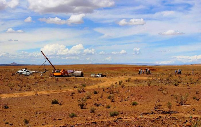 Erdene gains second mining licence in Mongolia