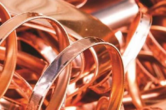 Copper production drops in 2017: ICSG