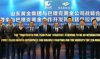Barrick, Shandong Gold deepen strategic partnership